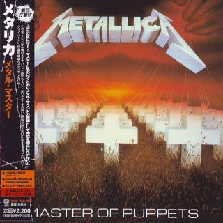 METALLICA - MASTER OF PUPPETS (JAPAN EDITION MINIATURE GATEFOLD VINYL COVER +OBI) CD