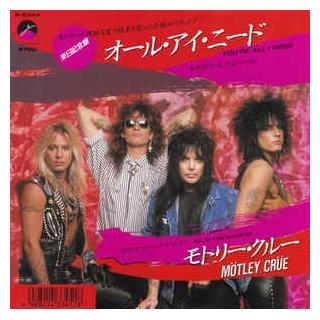 MOTLEY CRUE - YOU'RE ALL I NEED (JAPAN EDITION) 7""