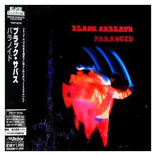 BLACK SABBATH - PARANOID (JAPAN EDITION +OBI, PROMO COPY) CD