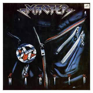 MASTER (USSR) - SAME LP