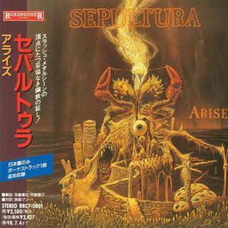 SEPULTURA - ARISE (JAPAN EDITION +OBI INCL. BONUS TRACK) CD