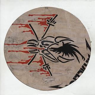 "METALLICA - ONE (PICTURE DISC) 12"" LP"