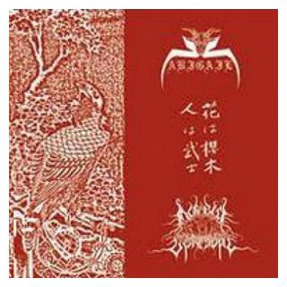 "ABIGAIL/MORBID UPHEAVAL - BANZAI WAR, SUICIDE ATTACK/GYOKUSAI - SPLIT (LTD EDITION 500 COPIES WHITE VINYL) 10"" LP"